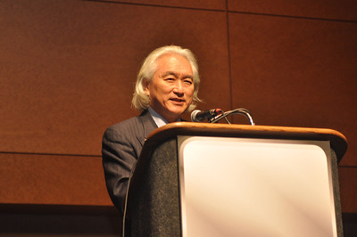 Photo of Kaku during presentation